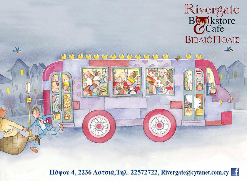 rivergate-book-store-image03