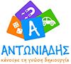 antoniadis-logo