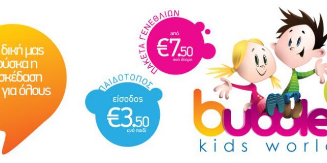 Bubble Bubble Kids World