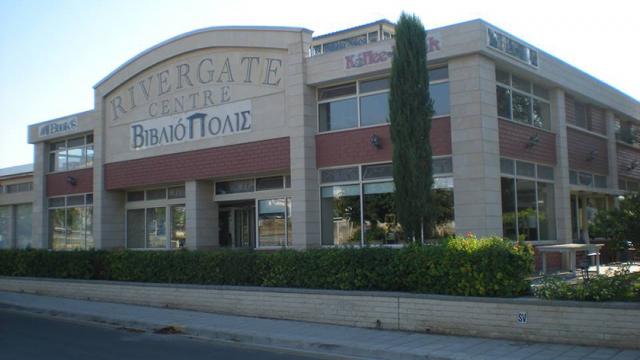 Rivergate Book Store