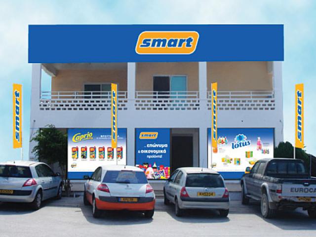 Smart Discount Shops, Paphos