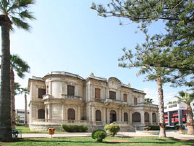 Δημοτική Βιβλιοθήκη Λεμεσού
