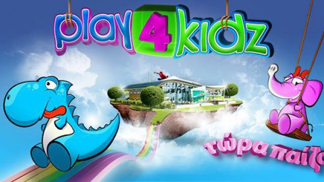 Play4kidz