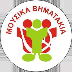 mousika-vimatakia-logo